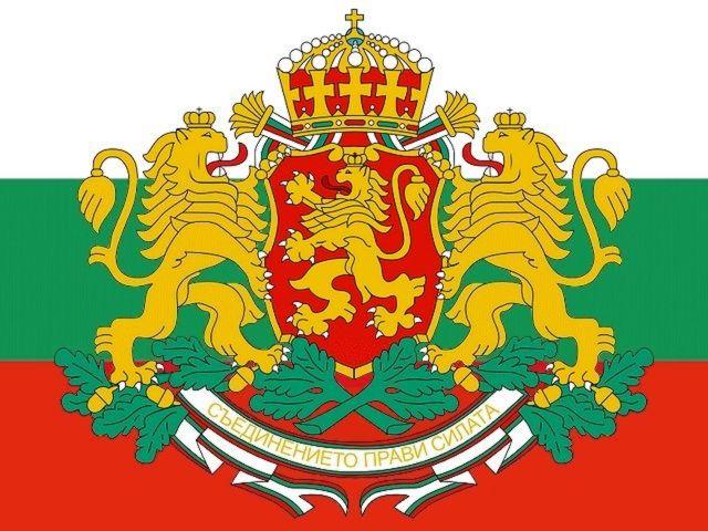 grb bugarska
