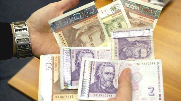 lev bugarska valuta