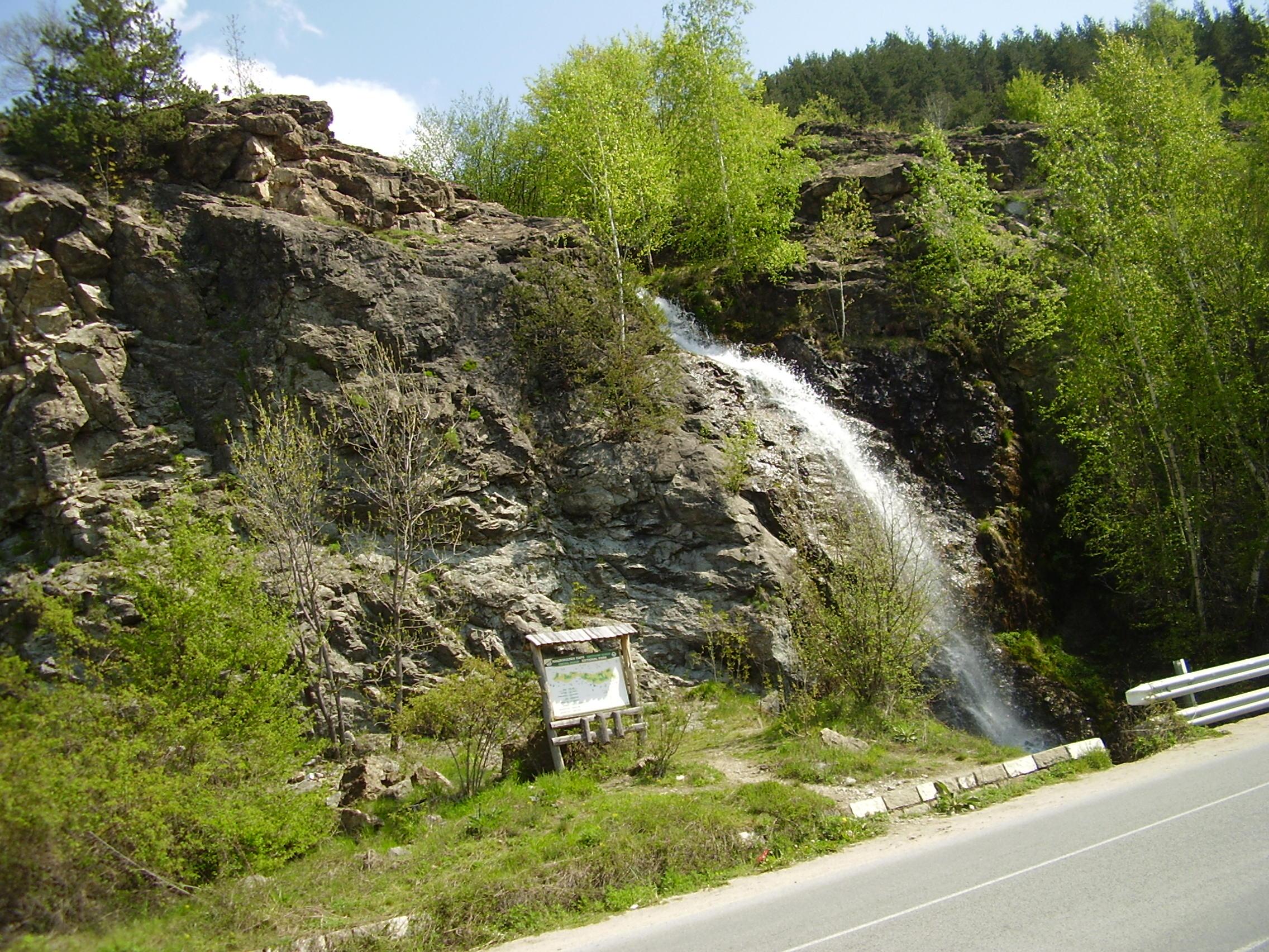 planina rodopi bulgaria