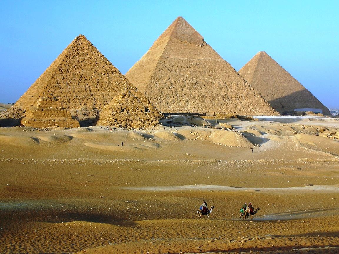 giza egipat